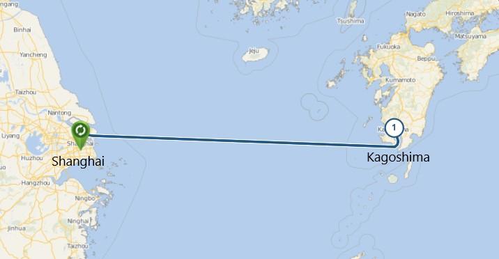 Cùng du thuyền Spectrum of the Seas ghé thăm thành phố Kagoshima - Nhật Bản