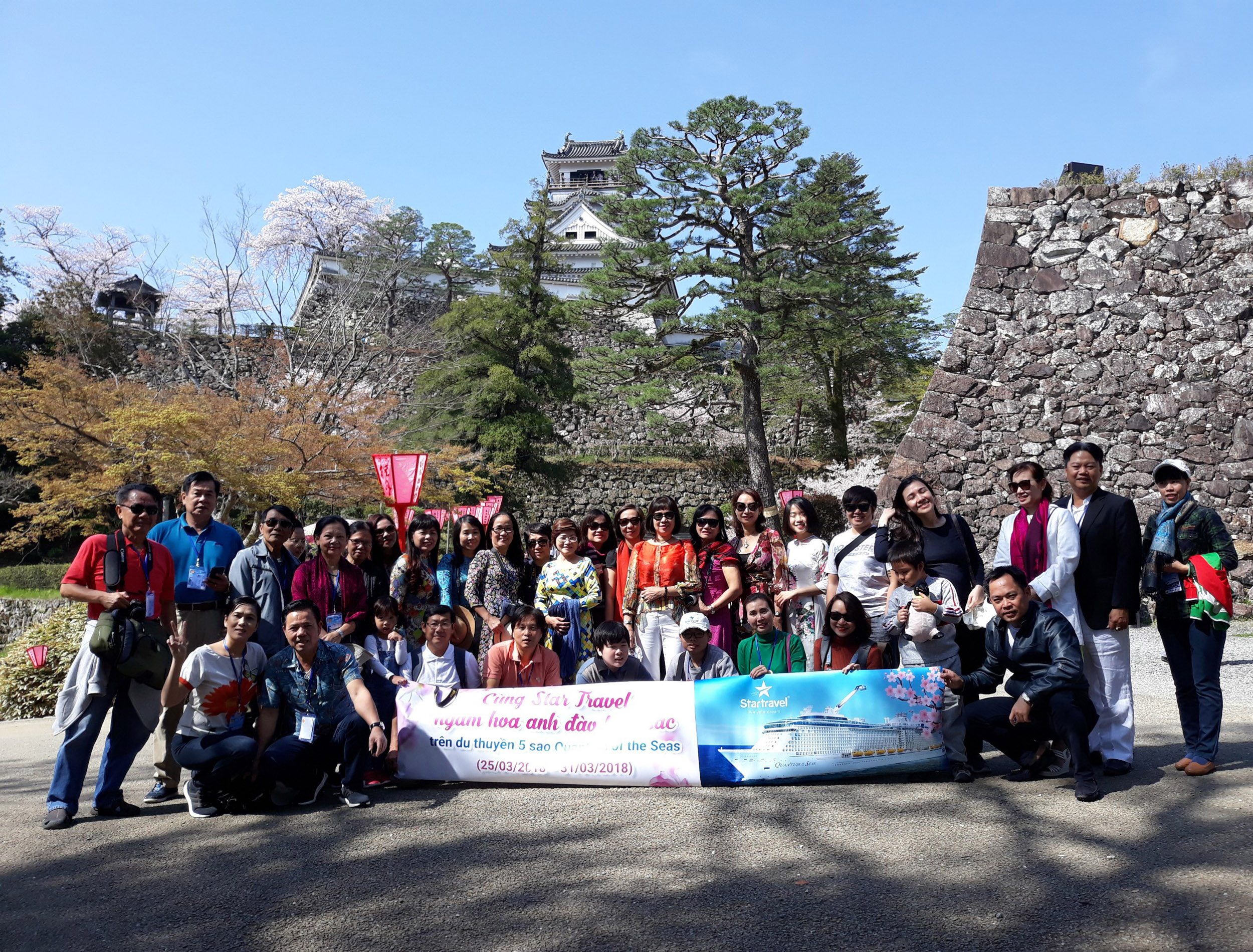 Trải nghiệm Nhật Bản 1