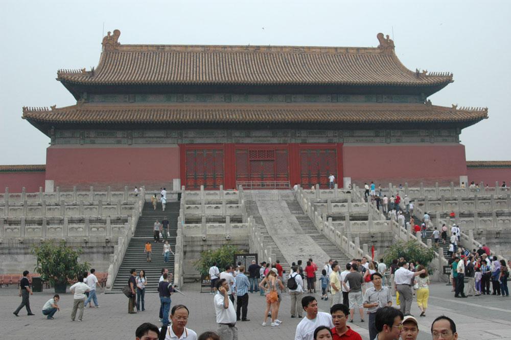 Ngày 01: TP.Hồ Chí Minh - Bắc Kinh