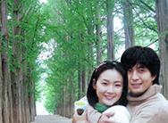 Trải nghiệm mùa đông xứ Hàn