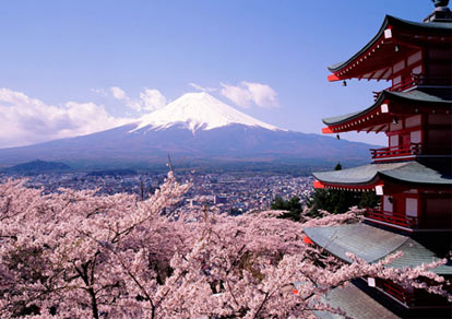 Tour du lịch Nhật Bản