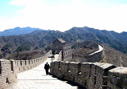 Tour du lich Trung Quốc - Bắc Kinh