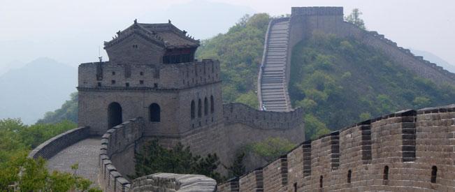 Tour du lịch Trung Quốc