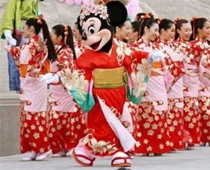 Ngày 03: TOKYO - DISNEYLAND - AKIHABARA