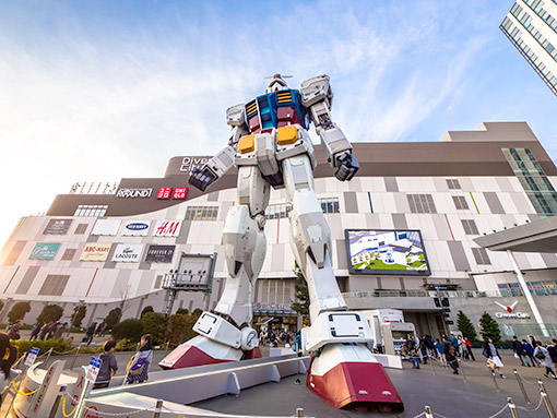Tokyo - Nhật Bản