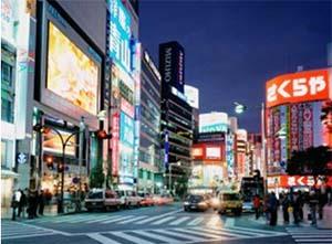 Ngày 02: TOKYO